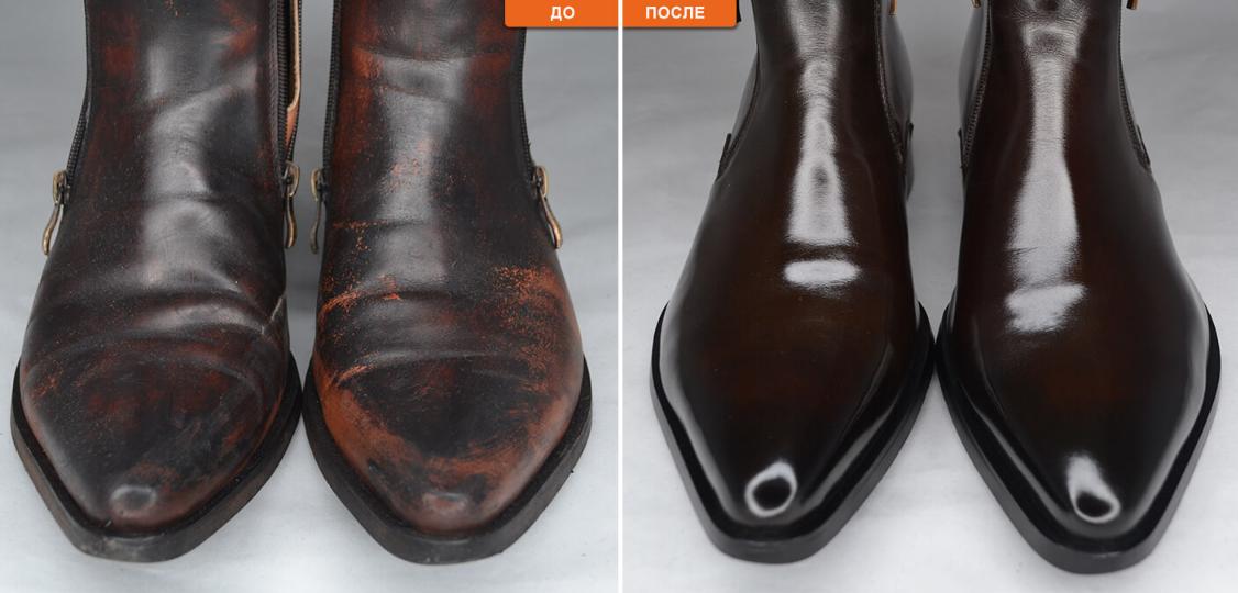 Реставрация обуви - до и после результат