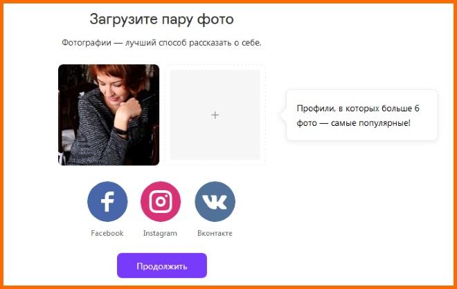 Використання фото з соціальних мереж