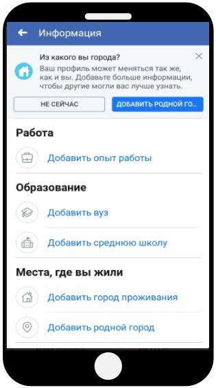 інформація аккаунта