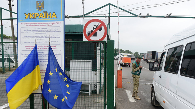 Необхідні документи для безвізової поїздки до Польщі