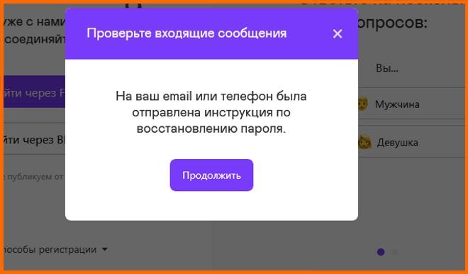 Повідомлення на пошту