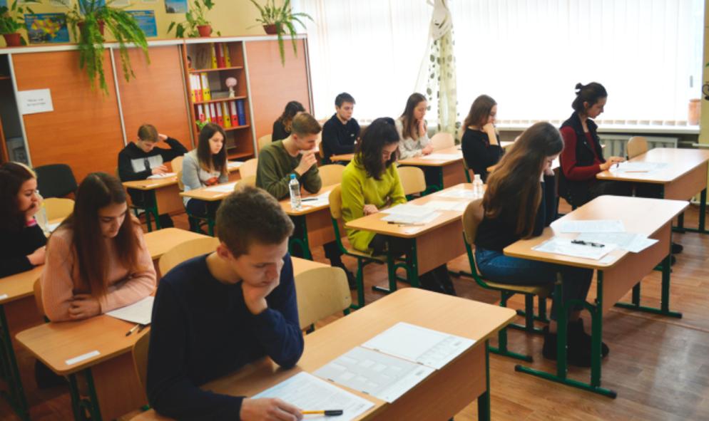 Процесс сдачи ЗНО будущими студентами вузов Украины
